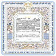 Gates of Love Papercut Ketubah -Nini