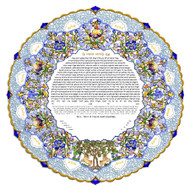 Purple Bloom Papercut Ketubah-Nini