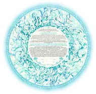 A River of Dreams Ketubah by Nava Shoham
