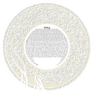 Blooming Tree Ketubah Circle in Opal