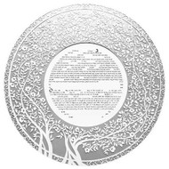 Blooming Tree Ketubah Circle in Silver