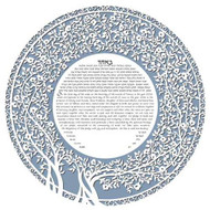 Blooming Tree Ketubah Circle in Dusty Blue