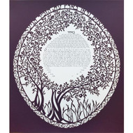 Blooming Tree Ketubah Oval in Dark Plum