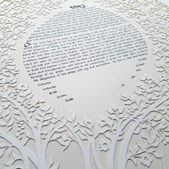 Blooming Tree Ketubah Oval in Cream