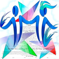 Dance with Me Ketubah