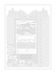 White Wedding Ketubah