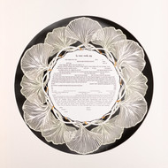 Garland Ketubah by Danny Azoulay
