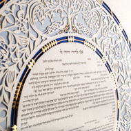 Delft Rose Ketubah by Danny Azoulay