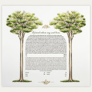 In the Treetops Ketubah by Danny Azoulay