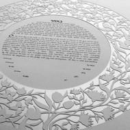 Gardens Papercut in Opal