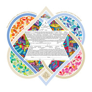 Two Hearts Ketubah by Rudin