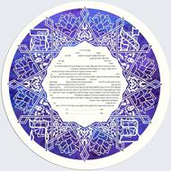 2300 Star of Joy, Round Paper Cut Ketubah