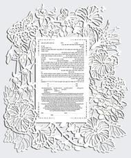 Hawaii 2 Layer Paper Cut Ketubah