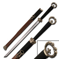 ORIENTAL SWORD (CARBON STEEL)