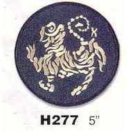 Shotokan Tiger Large Patch