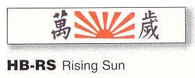 Rising Sun Headband