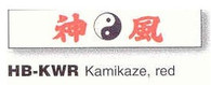 Kamikaze Headband