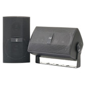 """PolyPlanar Component 3"""" Box Speakers - (Pair) Gray"""