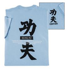 Century® Kung Fu Definition Tee