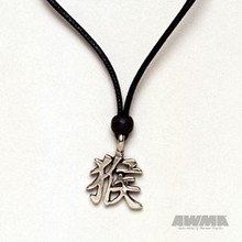 AWMA® Chinese Horoscope Talisman - Monkey