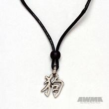 AWMA® Chinese Horoscope Talisman - Dog