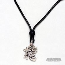 AWMA® Chinese Horoscope Talisman - Dragon