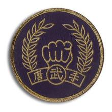 Century® Moo Duk Kwan Patch
