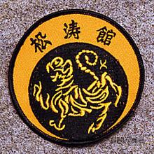 AWMA® Shotokan Tiger Patch