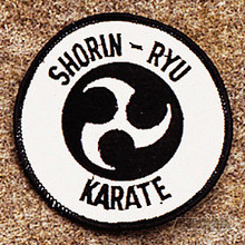 AWMA® Shorin-Ryu Karate Patch