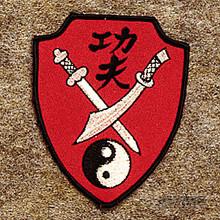 AWMA® Kung Fu Swords Patch