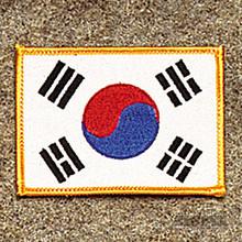 AWMA® Korea - Gold Border Patch
