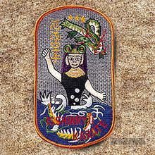 AWMA® Isshinryu Karate Patch