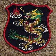 AWMA® Dragon Shield Patch