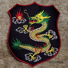 AWMA® Dragon Shield Jacket Patch