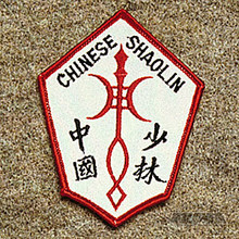 AWMA® Chinese Shaolin Symbol Patch