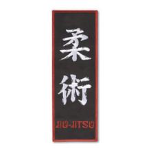 Century® Jiu Jitsu Kanji Patch