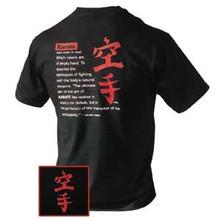 Century® Karate Definition T-shirt