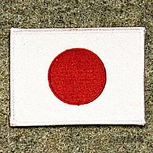 AWMA® Japan - White Border Patch