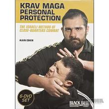 AWMA® Krav Maga Personal Protection: The Israeli Method of Close-Quarters Combat (6-DVD Set)