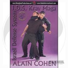 AWMA® Israeli Defense System - Krav Maga DVD