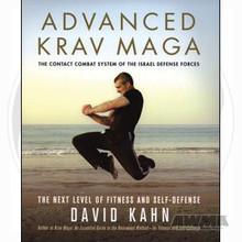 AWMA® Advanced Krav Maga Book