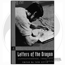 AWMA® Book: Letters of the Dragon 1958-1973, Bruce Lee
