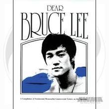 AWMA® Book:  Dear Bruce Lee