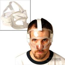 AWMA® WKF Face Mask