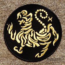 AWMA® Shotokan Tiger Deluxe Patch