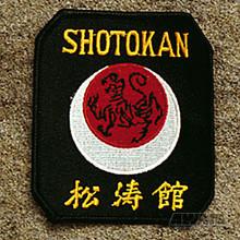AWMA® Shotokan Tiger/Moon Patch