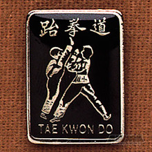 AWMA® Tae Kwon Do Fighters Pin
