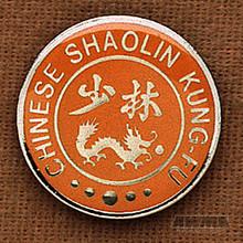AWMA® Chinese Shaolin Kung Fu Pin