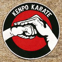AWMA® Kenpo Karate Jacket Patch