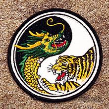 AWMA® Dragon & Tiger/Yin & Yang Patch